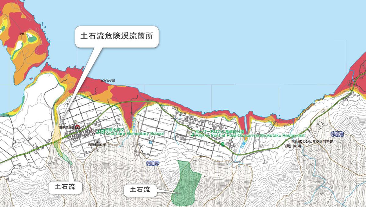 石垣市ハザードマップ