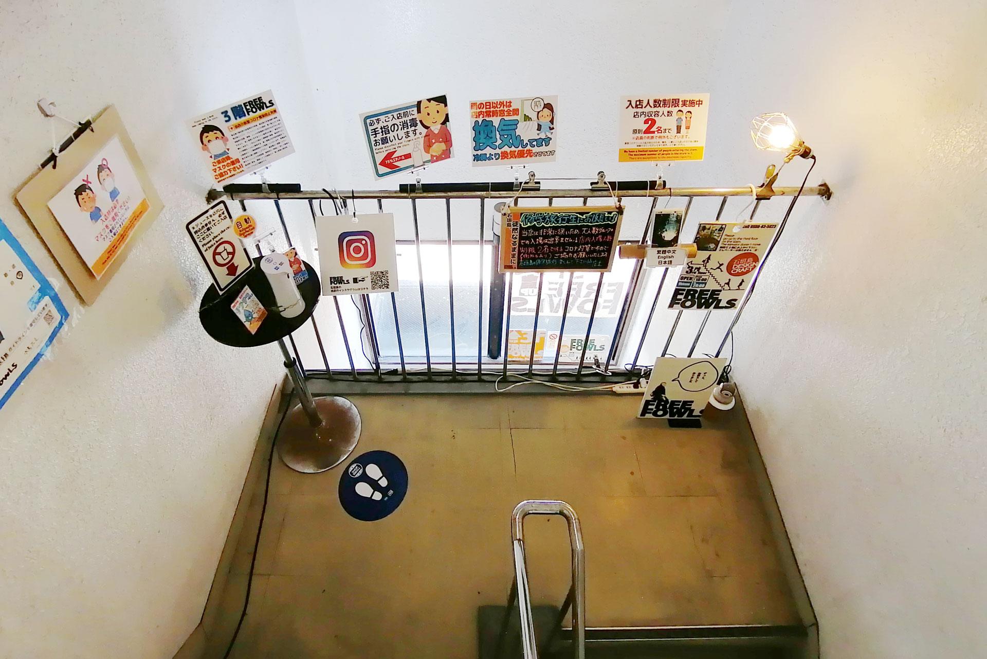 FREE FOWLS石垣島ショップの中3階